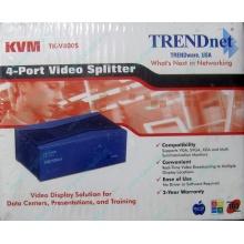 Видеосплиттер TRENDnet KVM TK-V400S (4-Port) в Кратово, разветвитель видеосигнала TRENDnet KVM TK-V400S (Кратово)