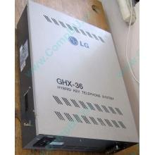 АТС LG GHX-36 (Кратово)