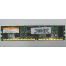 IBM 73P2872 цена в Кратово, память 256 Mb DDR IBM 73P2872 купить (Кратово).