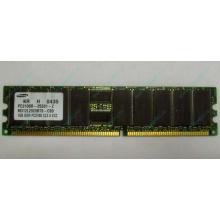 Серверная память 1Gb DDR1 в Кратово, 1024Mb DDR ECC Samsung pc2100 CL 2.5 (Кратово)