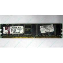 Серверная память 1Gb DDR Kingston в Кратово, 1024Mb DDR1 ECC pc-2700 CL 2.5 Kingston (Кратово)
