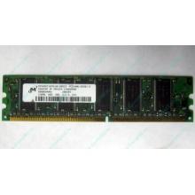 Серверная память 128Mb DDR ECC Kingmax pc2100 266MHz в Кратово, память для сервера 128 Mb DDR1 ECC pc-2100 266 MHz (Кратово)