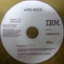 z/OS ADCD 5799-HHC в Кратово, zOS Application Developers Controlled Distributions 5799HHC (Кратово)