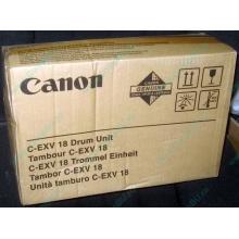 Фотобарабан Canon C-EXV18 Drum Unit (Кратово)