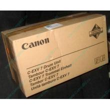 Фотобарабан Canon C-EXV 7 Drum Unit (Кратово)