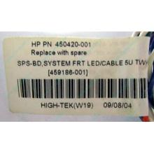 Светодиоды HP 450420-001 (459186-001) для корпуса HP 5U tower (Кратово)