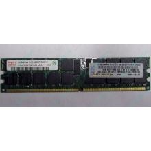 IBM 39M5811 39M5812 2Gb (2048Mb) DDR2 ECC Reg memory (Кратово)