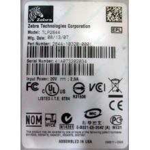 Термопринтер Zebra TLP 2844 (выломан USB разъём в Кратово, COM и LPT на месте; без БП!) - Кратово