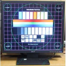 """Монитор 19"""" Acer V193 DOb (Кратово)"""