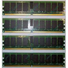 IBM OPT:30R5145 FRU:41Y2857 4Gb (4096Mb) DDR2 ECC Reg memory (Кратово)