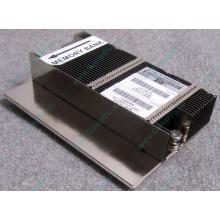 Радиатор HP 607119-001 602500-001 для DL165 G7 (Кратово)