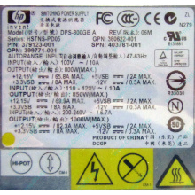 HP 403781-001 379123-001 399771-001 380622-001 HSTNS-PD05 DPS-800GB A (Кратово)