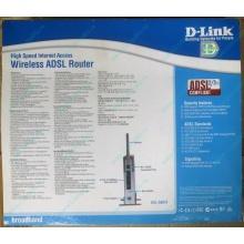 WiFi ADSL2+ роутер D-link DSL-G604T в Кратово, Wi-Fi ADSL2+ маршрутизатор Dlink DSL-G604T (Кратово)