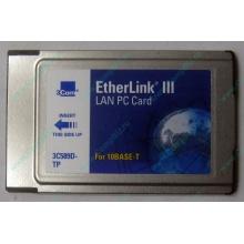 Сетевая карта 3COM Etherlink III 3C589D-TP (PCMCIA) без LAN кабеля (без хвоста) - Кратово