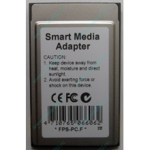 Smart Media PCMCIA адаптер PQI (Кратово)